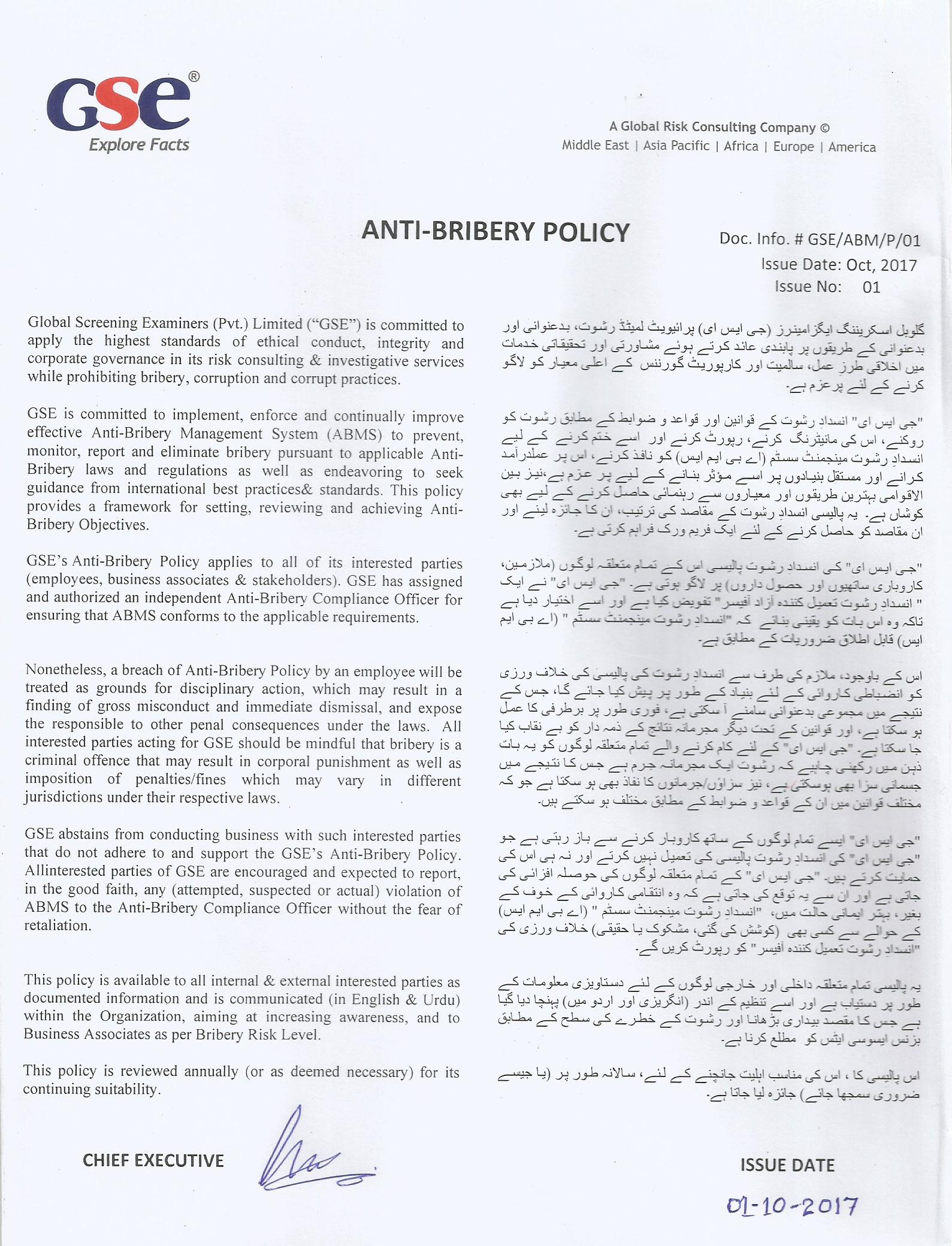 ABMS Policy